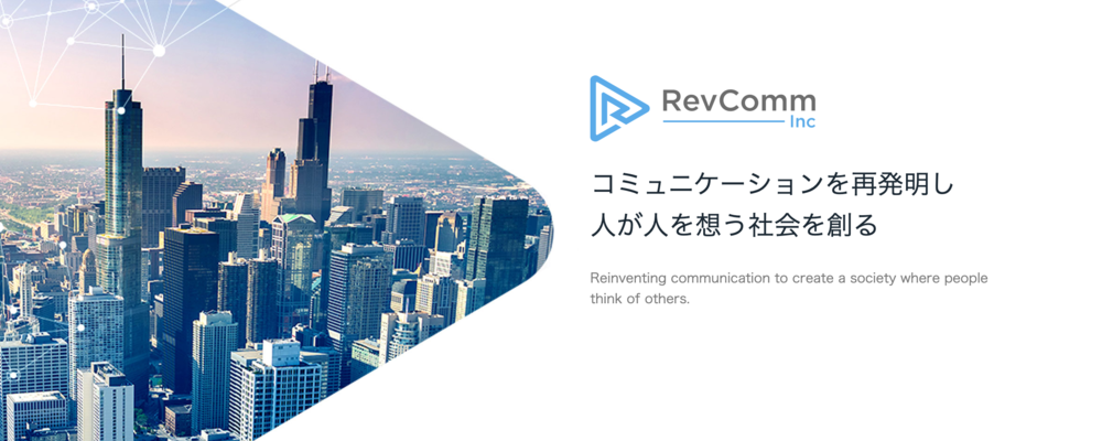 Sales Strategy & Operation | 株式会社RevComm