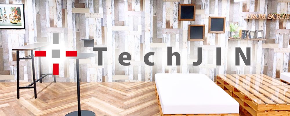 【福岡TechJIN採用/カスタマーサクセス職】データ/IT/マーケティングなど今後社会で必要となる知識やスキルを獲得できるポジションです | 株式会社フロムスクラッチ