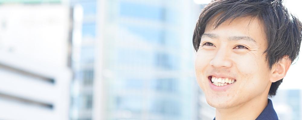 【広告事業】営業(アカウントプロデューサー)   株式会社Candee