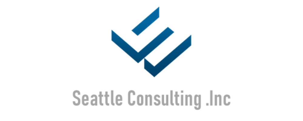 【DX戦略ディレクター】クライアントのデジタルシフトを加速させ、経営とITをつなげるDX戦略ディレクターを募集! | シアトルコンサルティング株式会社
