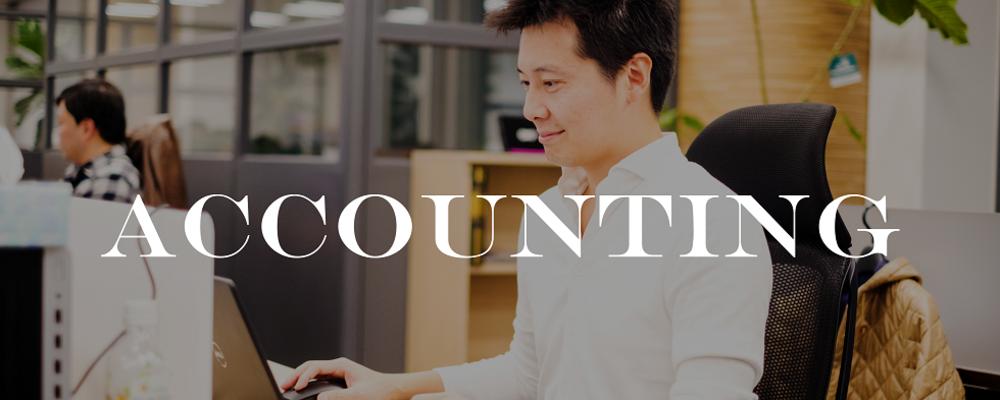 事業拡大を支える経理職リーダーを募集! | 株式会社10ANTZ