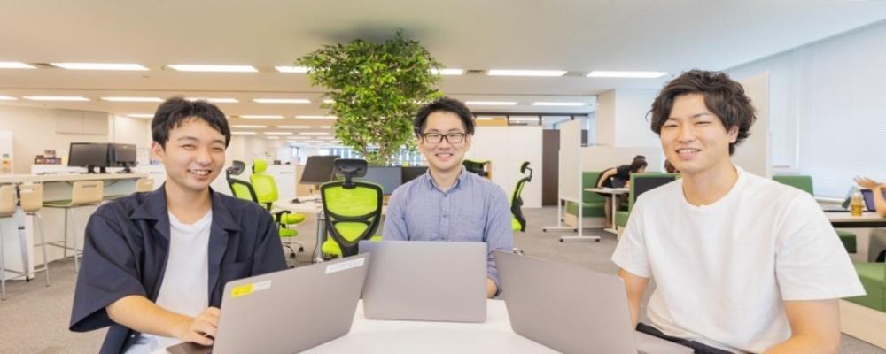 【OPENポジション】webアプリケーションエンジニア | 株式会社エス・エム・エス