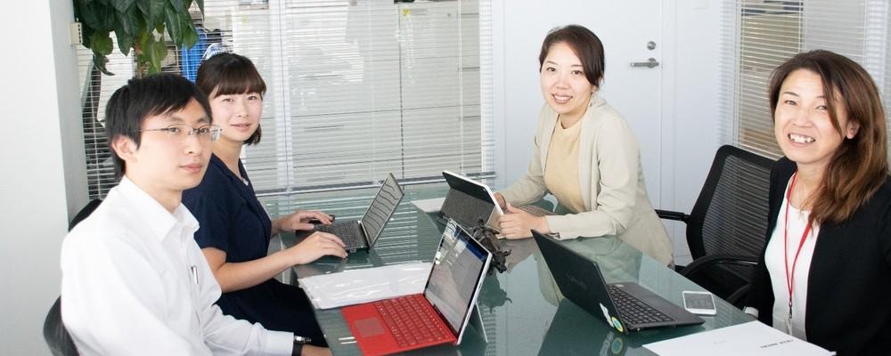 【マーケティング・広報部】広報   レオス・キャピタルワークス株式会社
