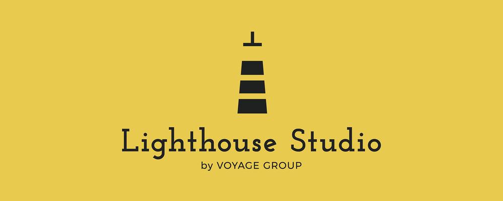 VOYAGE Lighthouse Studio サーバーサイドエンジニア   株式会社VOYAGE GROUP
