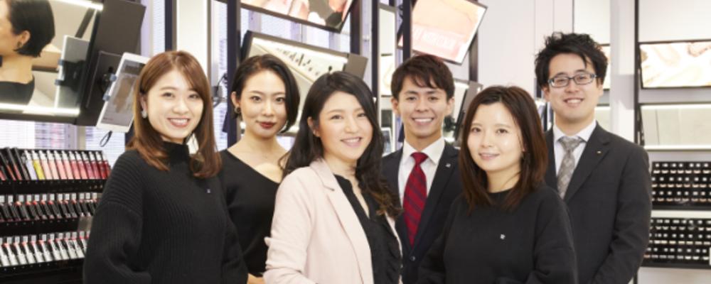 デジタルマーケティング | 株式会社コーセー
