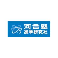 株式会社河合塾進学研究社