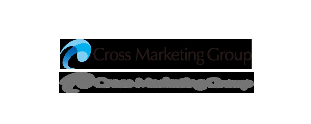 企業のあらゆるデータ活用を支援するデータマーケター【中途】 | 株式会社クロス・マーケティンググループ