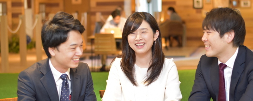 【新卒採用】 募集職種一覧 | 株式会社ビズリーチ