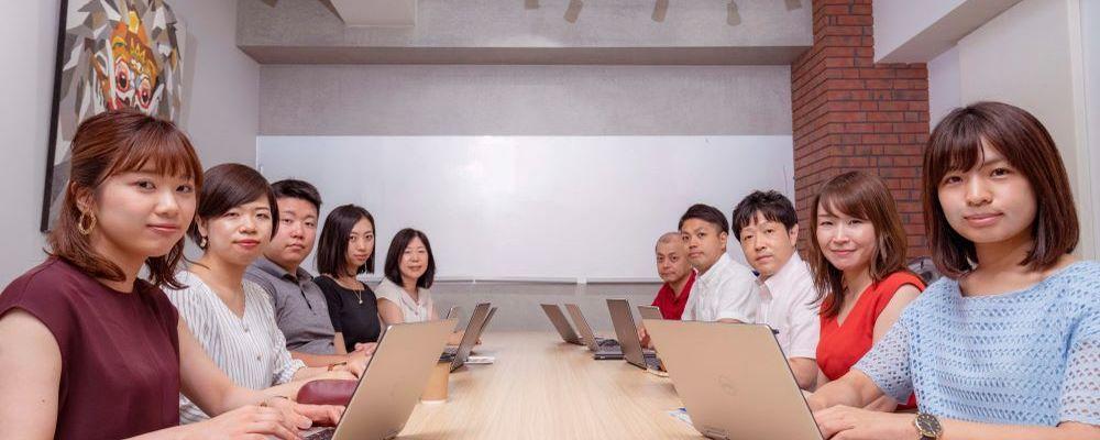 事務アシスタント | 株式会社アフターフィットエンジニアリング