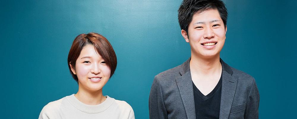 22新卒 | ITベンチャー企業で自己成長したいエンジニアを募集! | 株式会社アイスリーデザイン