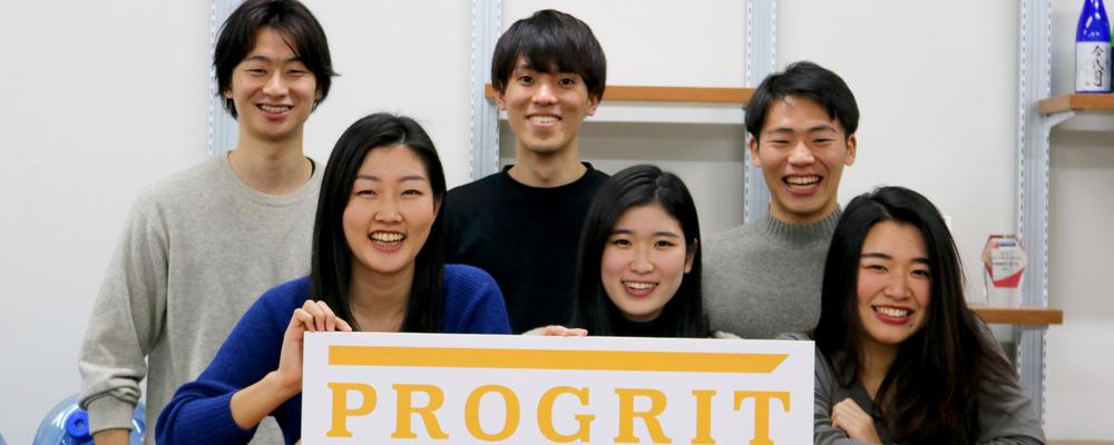 英語コンサルタント【22'新卒】 | 株式会社プログリット