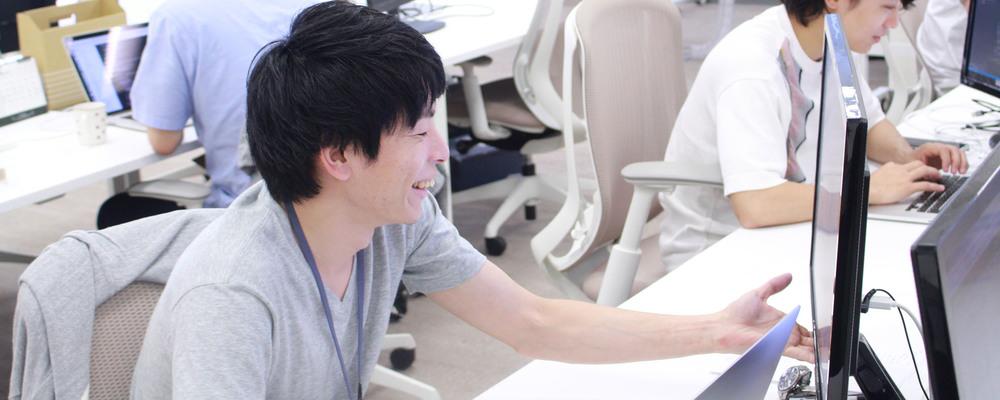 【新規事業担当】急成長中サービス「LUCRA」のロジック・分析エンジニア | 株式会社Gunosy