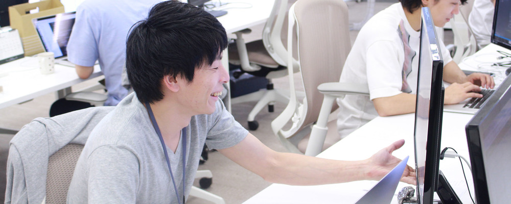 Androidエンジニア | 株式会社Gunosy