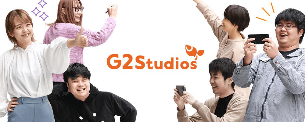 【G2 Studios】QA 品質管理 | ギークス株式会社