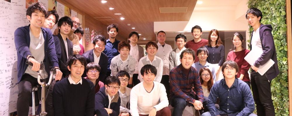 iOSエンジニア/ iOS Engineer | 株式会社FiNC Technologies