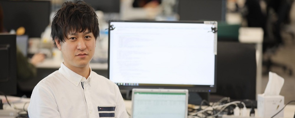 WEBアプリケーションエンジニア【新規機能開発】【基盤改善】 | 株式会社インターファクトリー