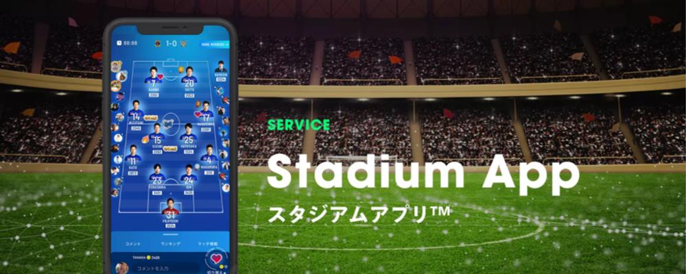 【AI事業本部】Androidエンジニア(スポーツDX事業) | サイバーエージェントグループ