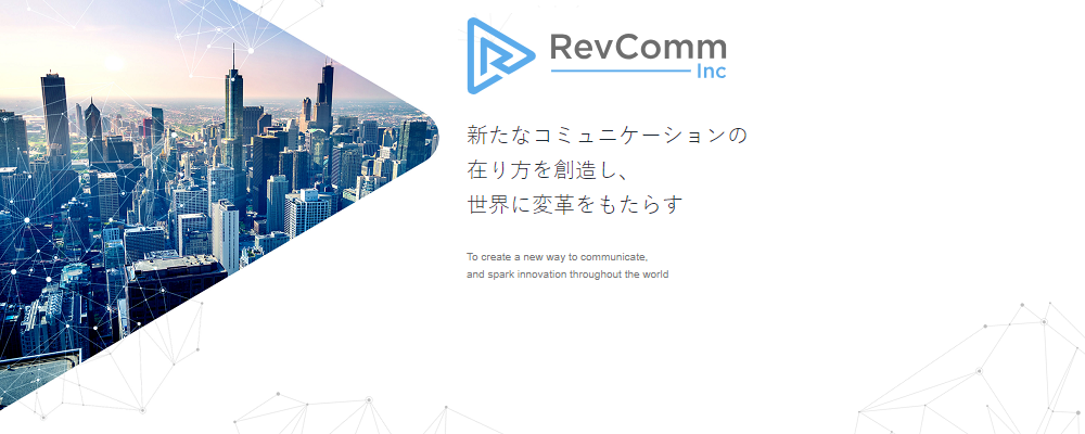 Professional Service & Data Insight Manager | 株式会社RevComm