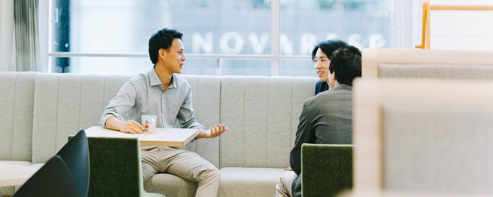 【2021年10月1日入社】【第二新卒】ITコンサルタント募集 | 株式会社ノースサンド