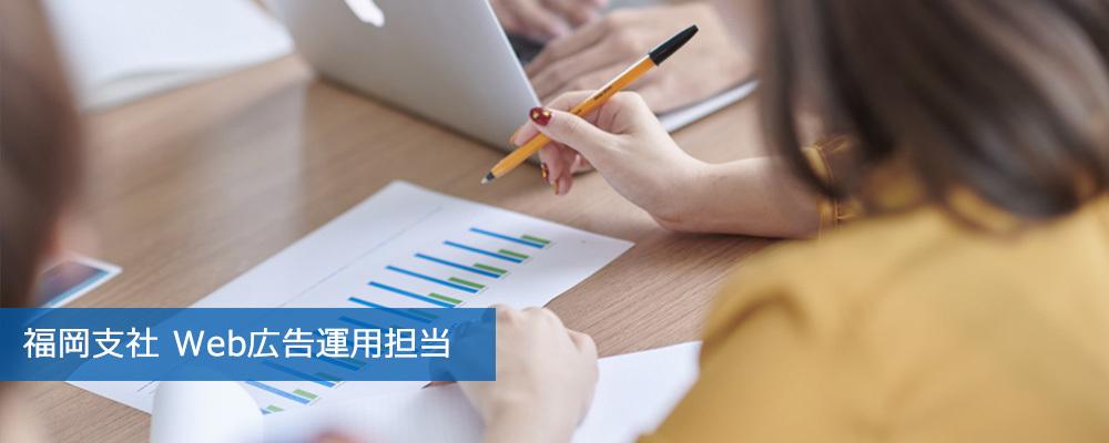 クライアントとの強いパートナーシップで九州発の通販業界に新しい価値を | 株式会社キュービック