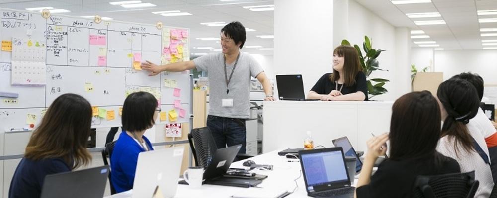 世界NO.1の美容領域のプラットフォーム構想を実現する一緒に創る企画/プロダクトプランナーのリーダー募集 | 株式会社アイスタイル