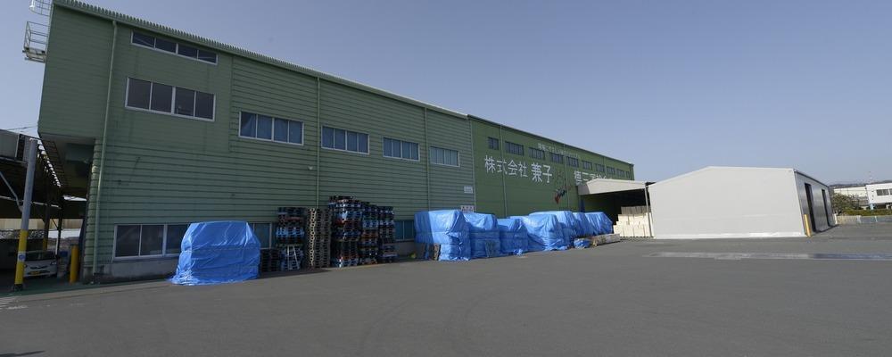 フィルムパッケージの倉庫出入庫管理・大型トラック配送業務です!   兼子グループ
