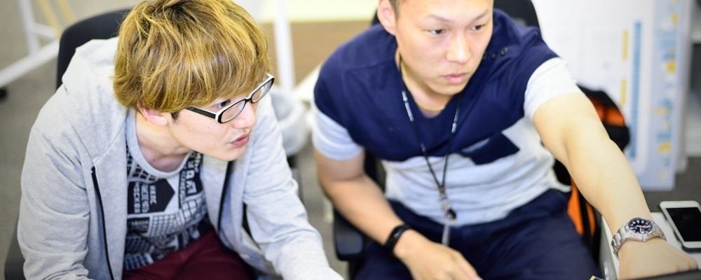【新卒採用】募集職種一覧 | 株式会社オズビジョン