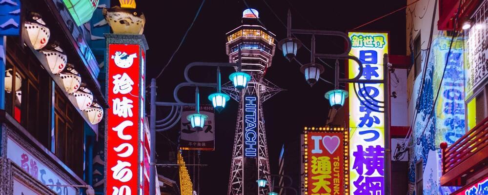 【中途】【コンサルタント】マネージャー募集、大阪支社立上げの礎となってくれる方! | 株式会社ノースサンド