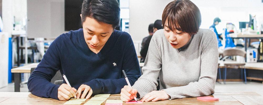 【2021新卒】UIデザイナー | 株式会社グッドパッチ