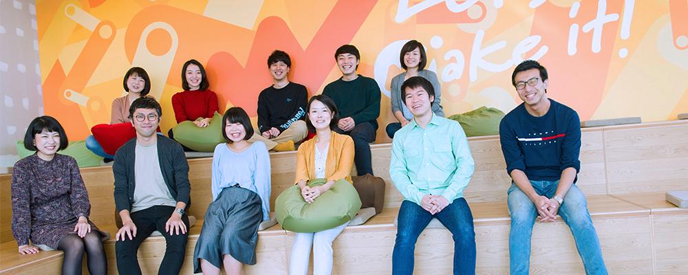 【2022年卒向け】ビジネス職_総合コース | 株式会社マネーフォワード