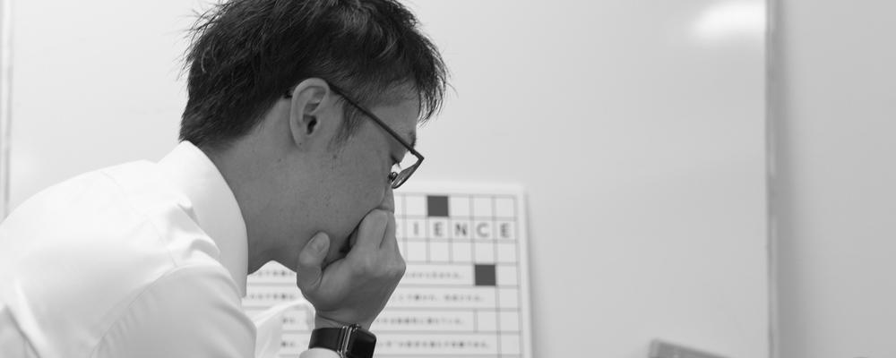 プロダクトマネージャー(データプロダクトマネージャー) | 株式会社MICIN