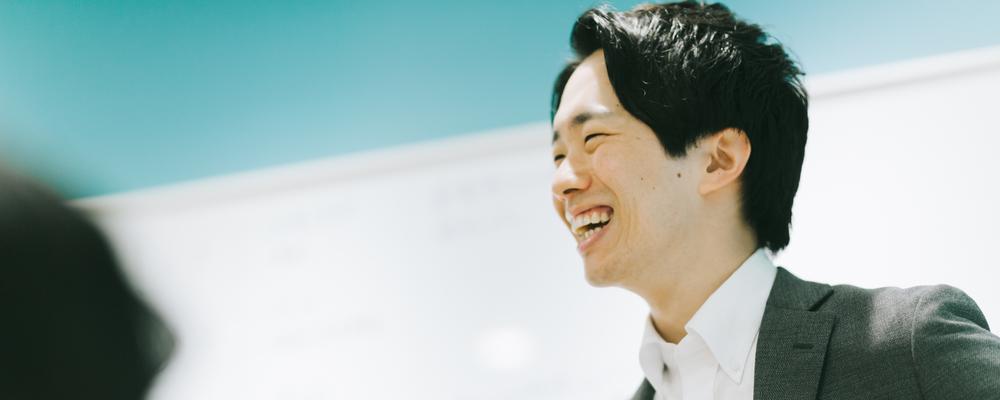 募集締切Close【新卒】【コンサルタント】IT・ビジネスコンサルタント   株式会社ノースサンド
