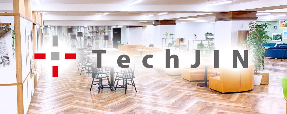 【福岡TechJIN採用/オープンポジション】145億円の資金調達を実現した有望ベンチャー | 株式会社フロムスクラッチ