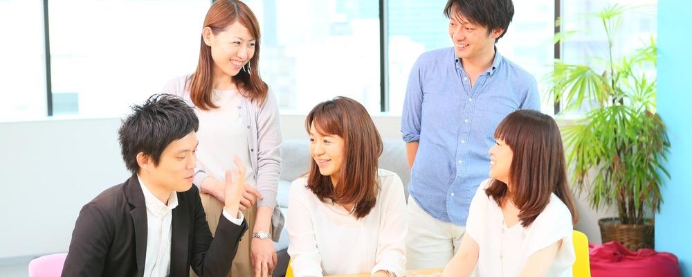 【在宅勤務】営業アシスタント(パート/アルバイト)◎勤務条件は柔軟に相談可能!(ママさん歓迎!) | WAmazing株式会社