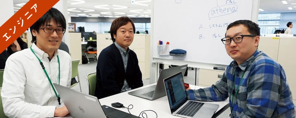 【エンジニア/中途】「売上高1000億超」を目指すシステムのWEBセキュリティエンジニア | オイシックス・ラ・大地株式会社
