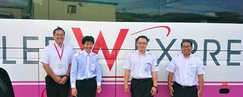 【広島営業所】乗務員/高速バス業界の イノベーションを牽引する WILLER EXPRESS | WILLER EXPRESS株式会社