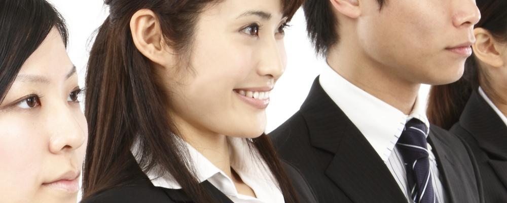 【学生長期インターン】学生人事/学生広報の募集 | グリットグループホールディングス株式会社