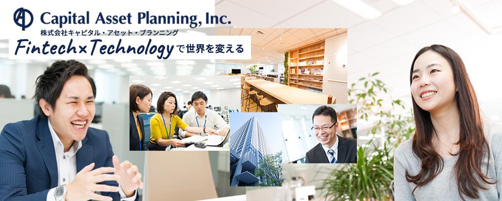 株式会社キャピタル・アセット・プランニング