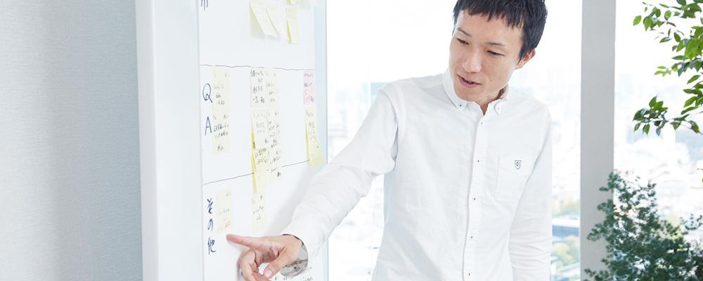 サイト編成運用担当(au PAY マーケット) | auコマース&ライフ株式会社