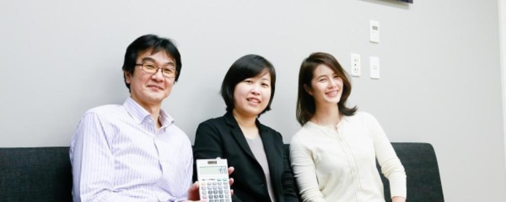 【経理財務部】   レオス・キャピタルワークス株式会社
