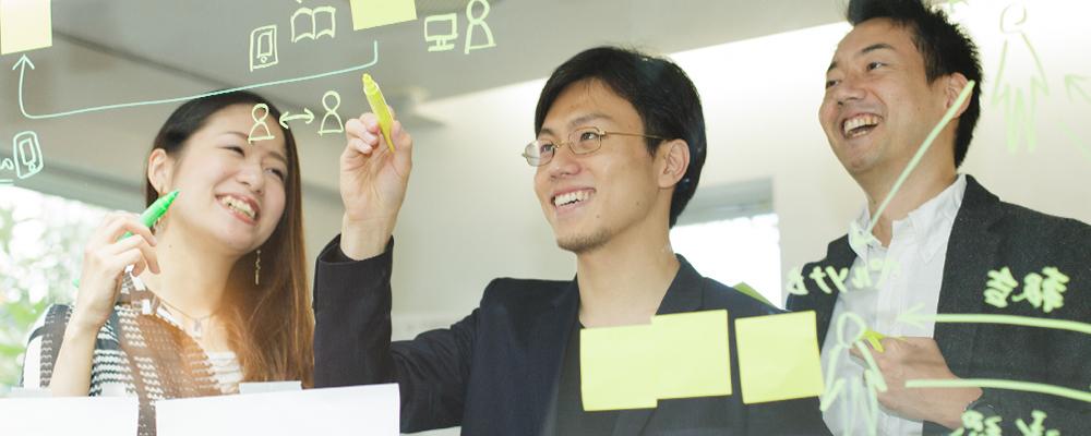 【サービスデザイナー】一歩先のデザイナーへ。「顧客視点からのデザイン」を軸に、新しいサービス・事業のデザイン支援を行いませんか? | 株式会社コンセント