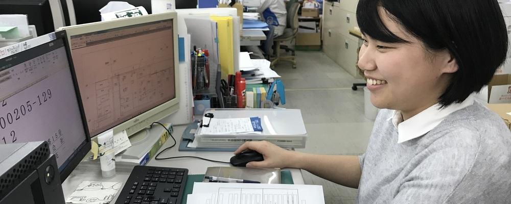 積算事務スタッフ(パート) 静岡県三島市 | 加和太建設株式会社