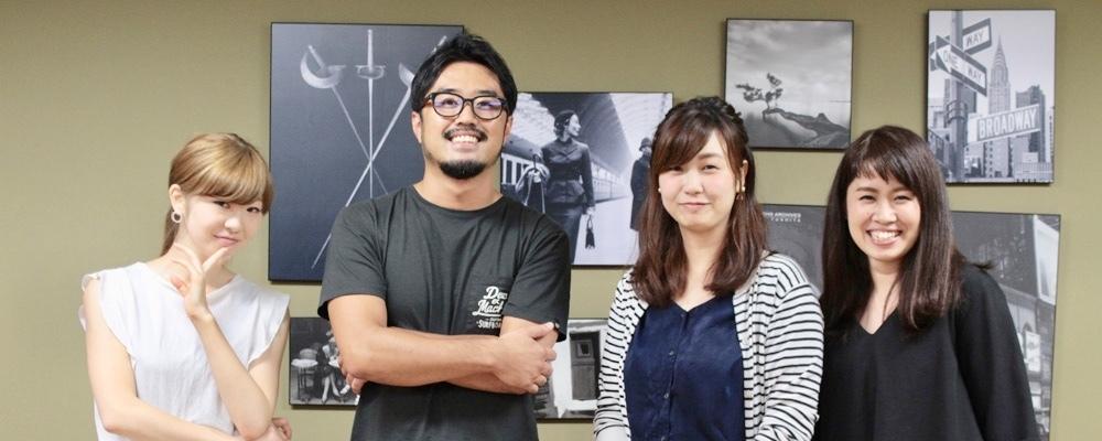 タイアップ企画 / マネージャー候補(macaroni)   株式会社トラストリッジ
