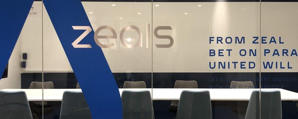 IPO〜上場後まで 真のおもてなし革命の実現を支える法務メンバー募集!   株式会社ZEALS