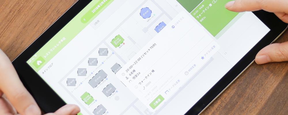 「トレタ」のデジタルマーケティング戦略を担うマーケッターを募集! | 株式会社トレタ