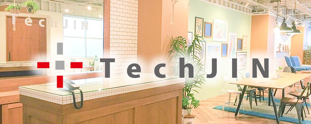 【福岡TechJIN採用/テストエンジニア】未経験から品質検証のプロフェッショナルを目指す方募集 | 株式会社フロムスクラッチ