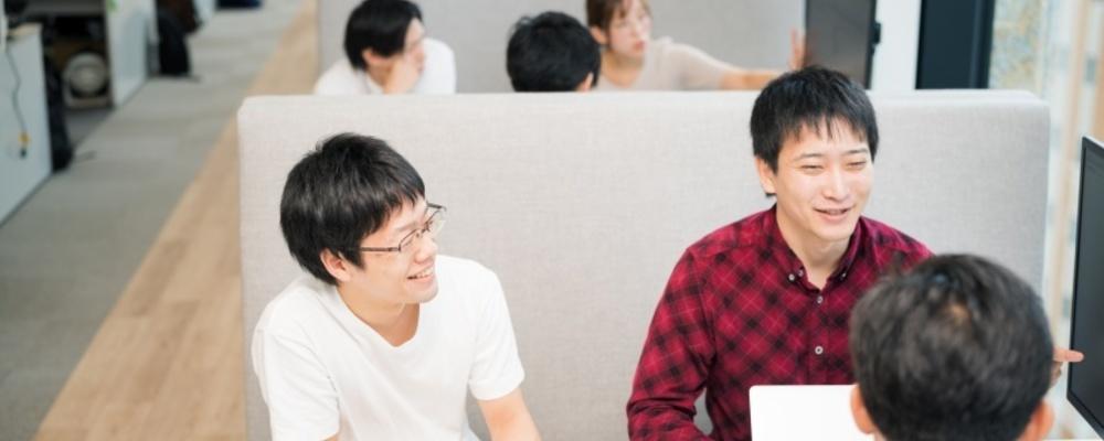 エンジニア-iOSエンジニア【dev/EG】 | 株式会社アンドパッド