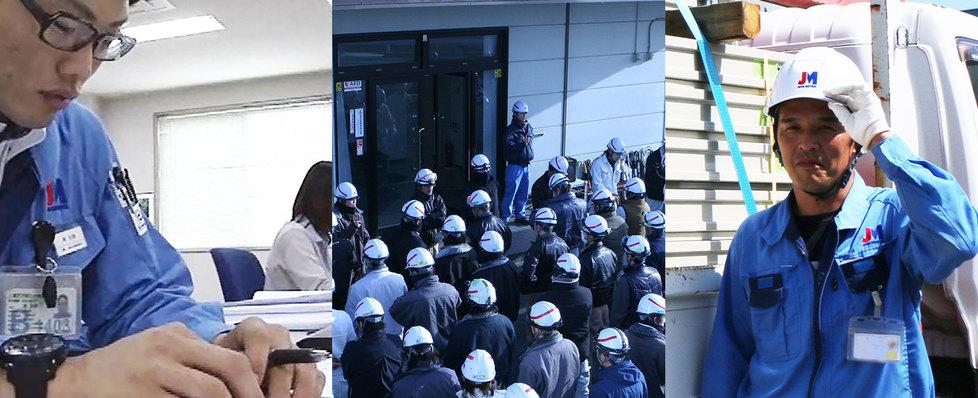 【岩手県北上市】設備配管の積算・設計 | ジャパンマテリアルグループ(ジャパンマテリアル株式会社)