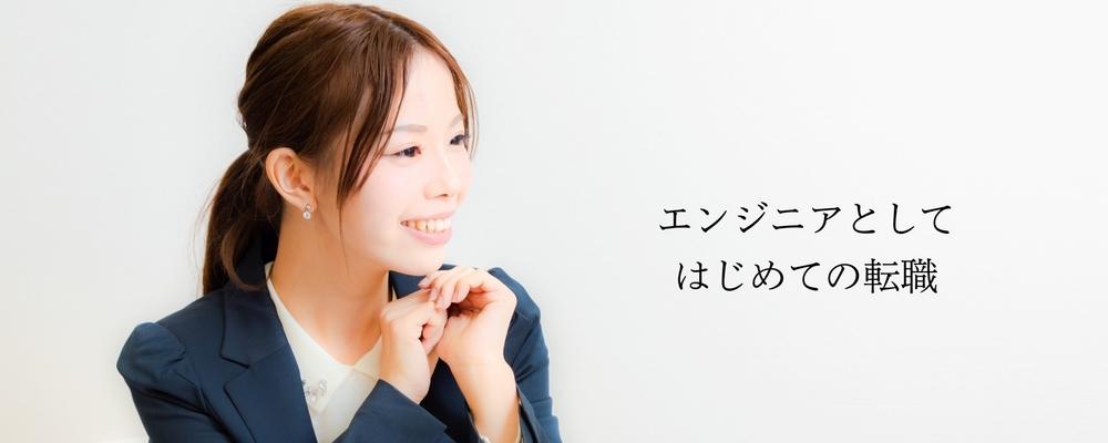 【IT✕教育】リクルートメントコンサルタント募集 | 株式会社侍