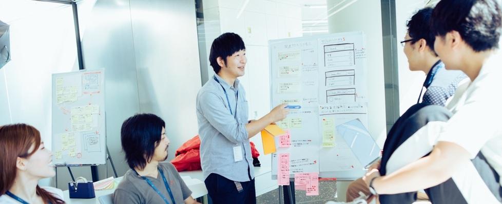 個人向け名刺アプリ「Eight」事業に関連するデザイン全般をご担当いただける方を募集しています! | Sansan株式会社